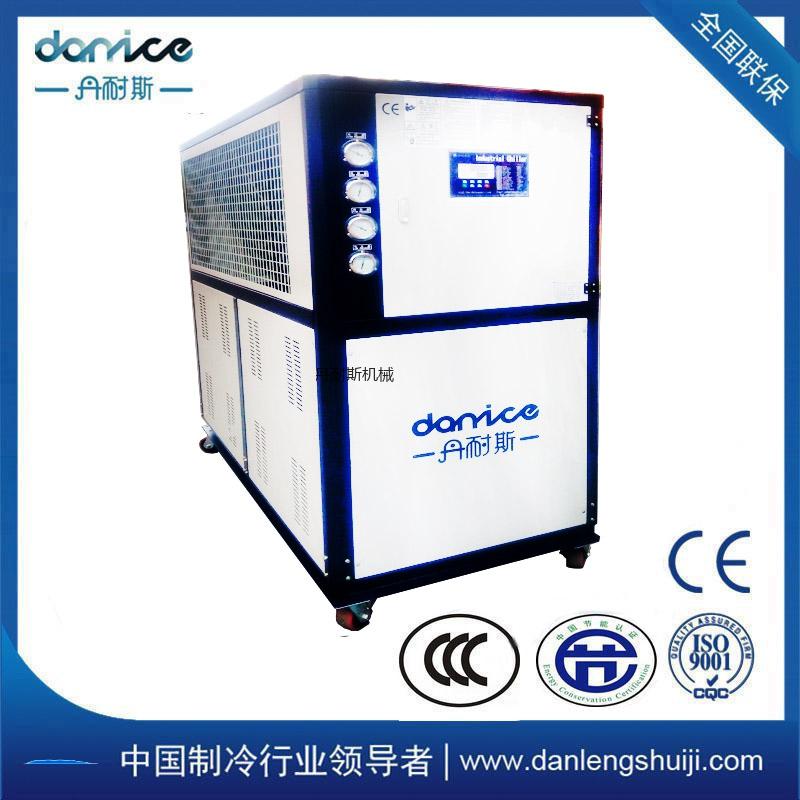 风冷式冷水机DNC-8AD