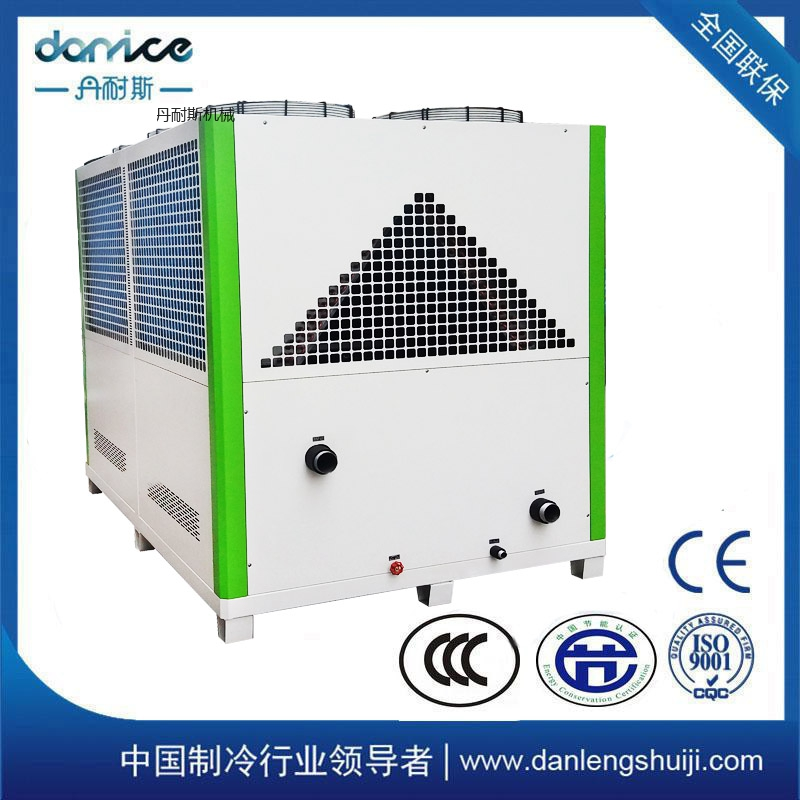风冷式冷水机DNC-60AD