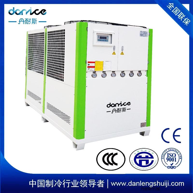 DNC-30AD真空镀膜冷水机