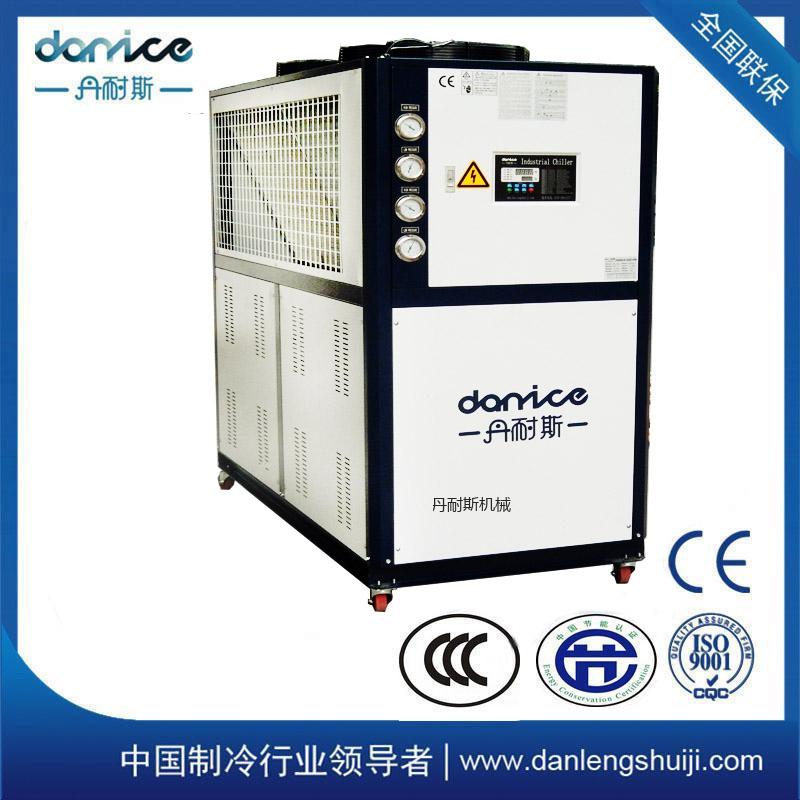 风冷式冷水机DNC-8A