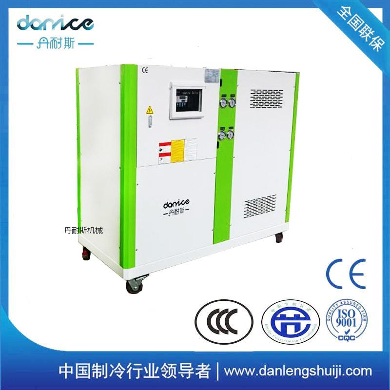 高效制冷水冷冰水机