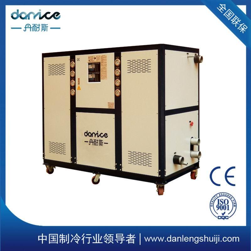 水冷式冷水机DNC-20WL