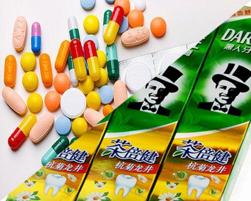 制药、牙膏行业