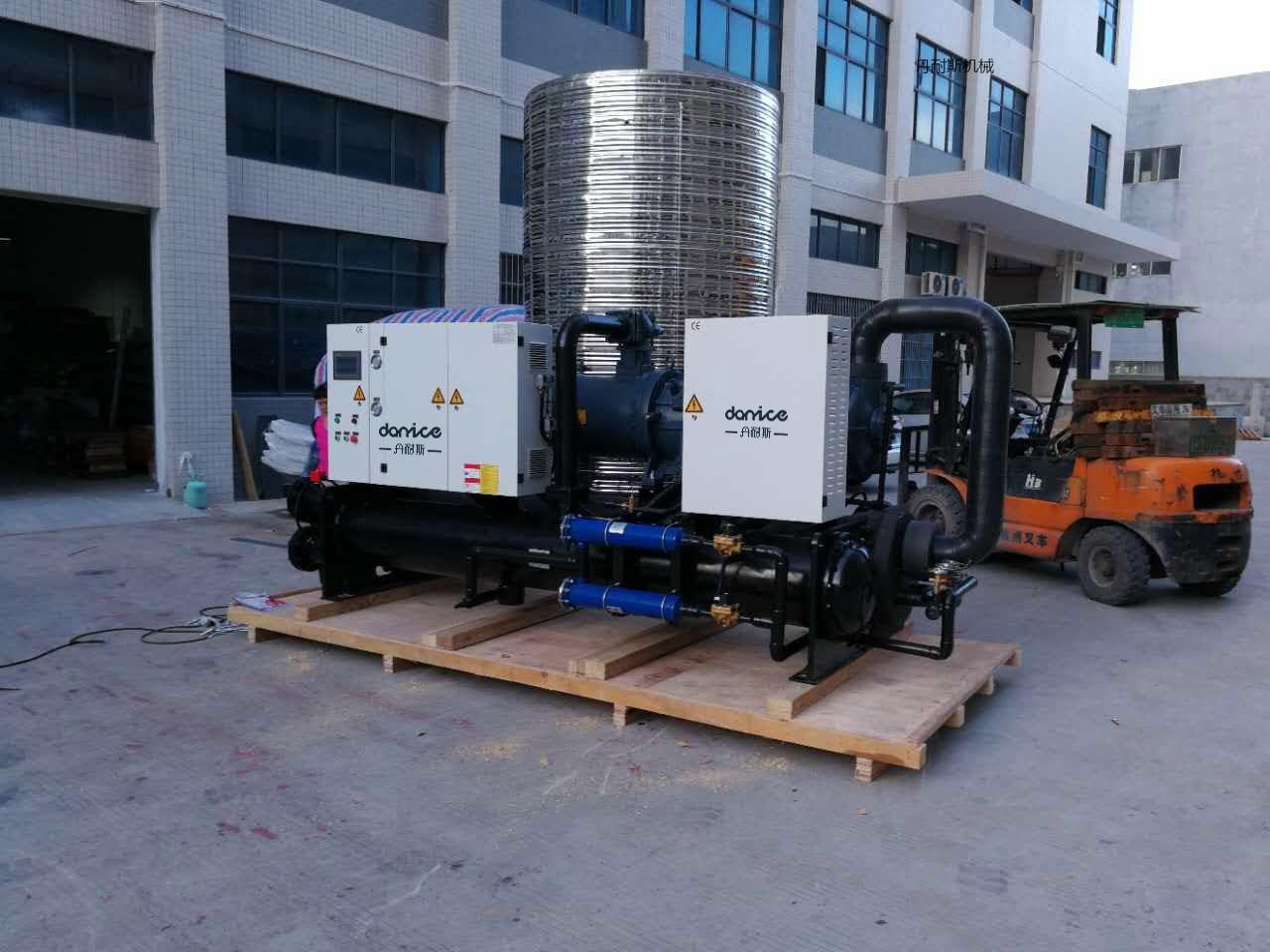 水冷式螺杆冷水机DNC-WSD