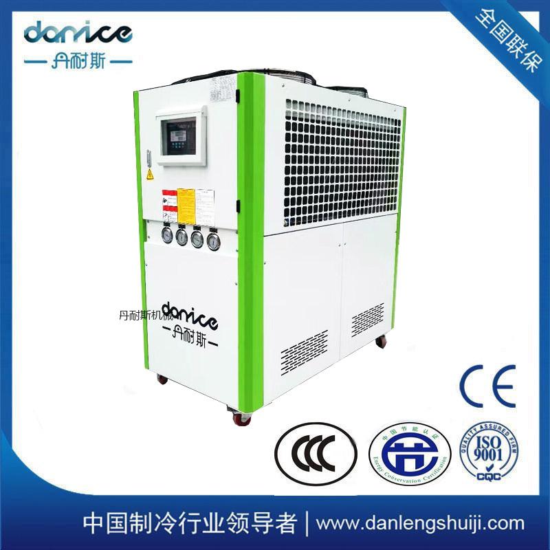 5P小型冰水机。冰水机