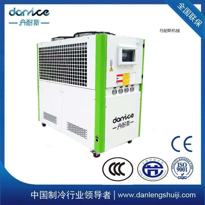 风冷式冷水机、冰水机、冷冻机