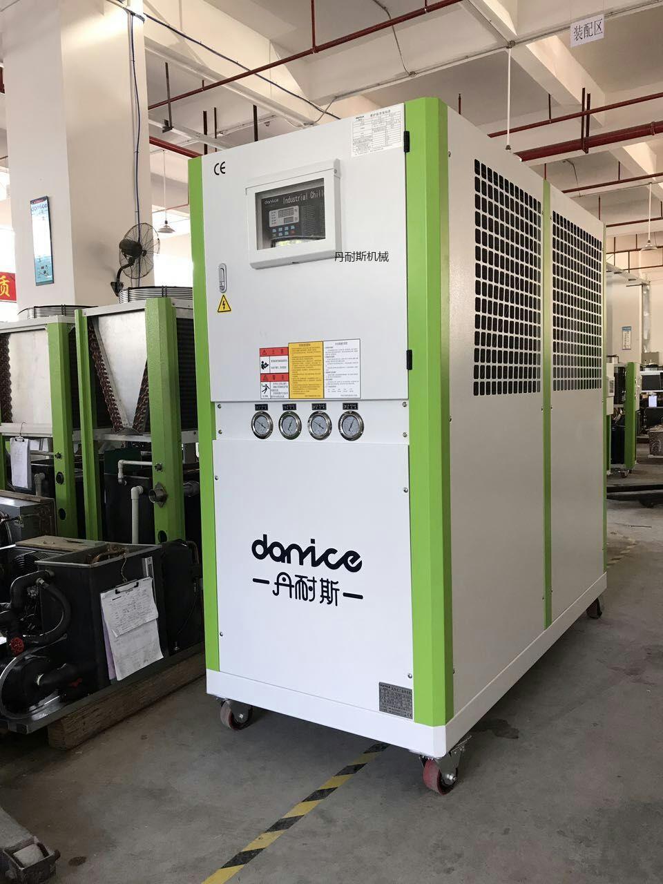 风冷式冷水机、冰水机、冻水机